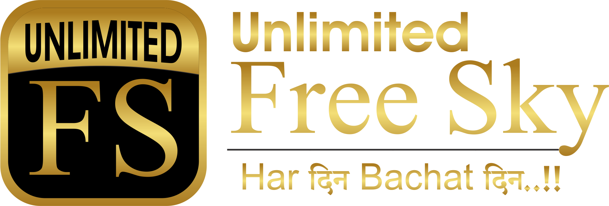 Unlimited Freesky