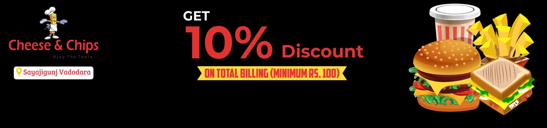 Get 10% Discount at Total Billing