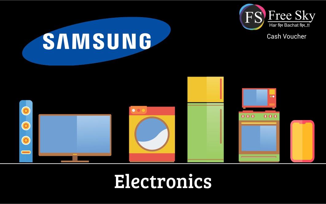Samsung E-Gift Voucher