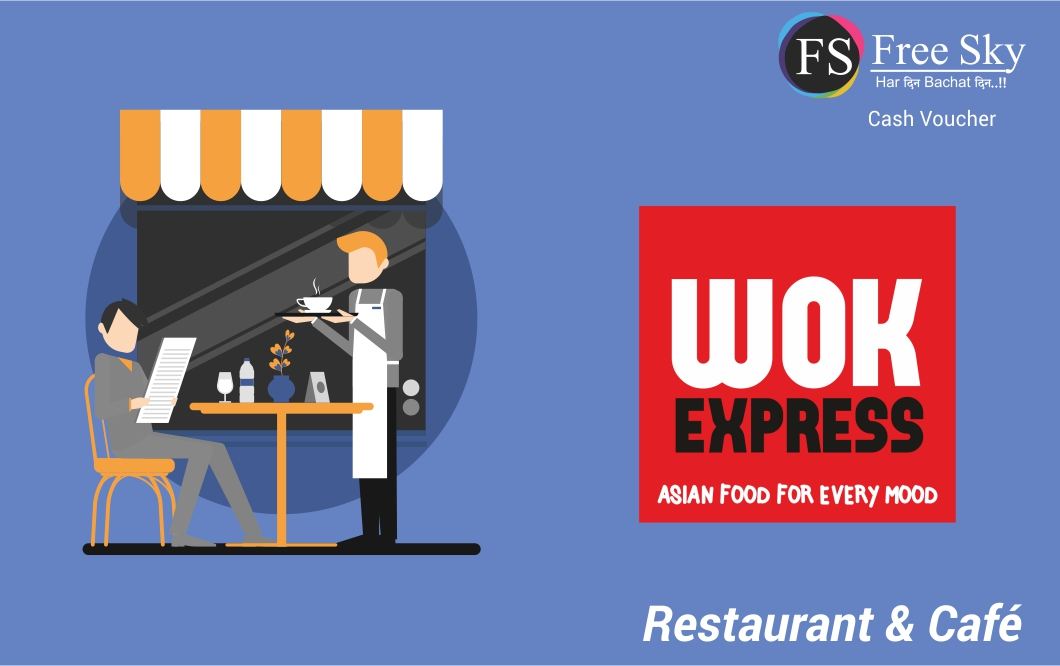Work Express Instant Gift Voucher