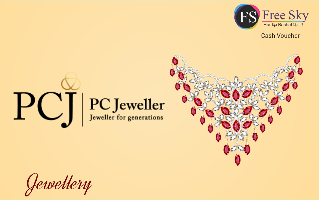 PC Jewellers Diamond Jewellery Gift Voucher