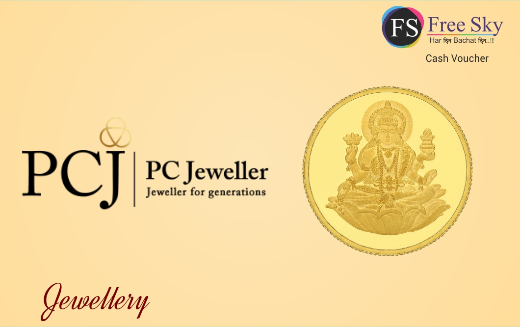 PC Jeweller Gold Coin Gift Voucher