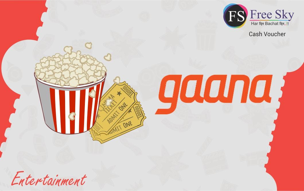 Gaana E-Gift Card - Rs. 999