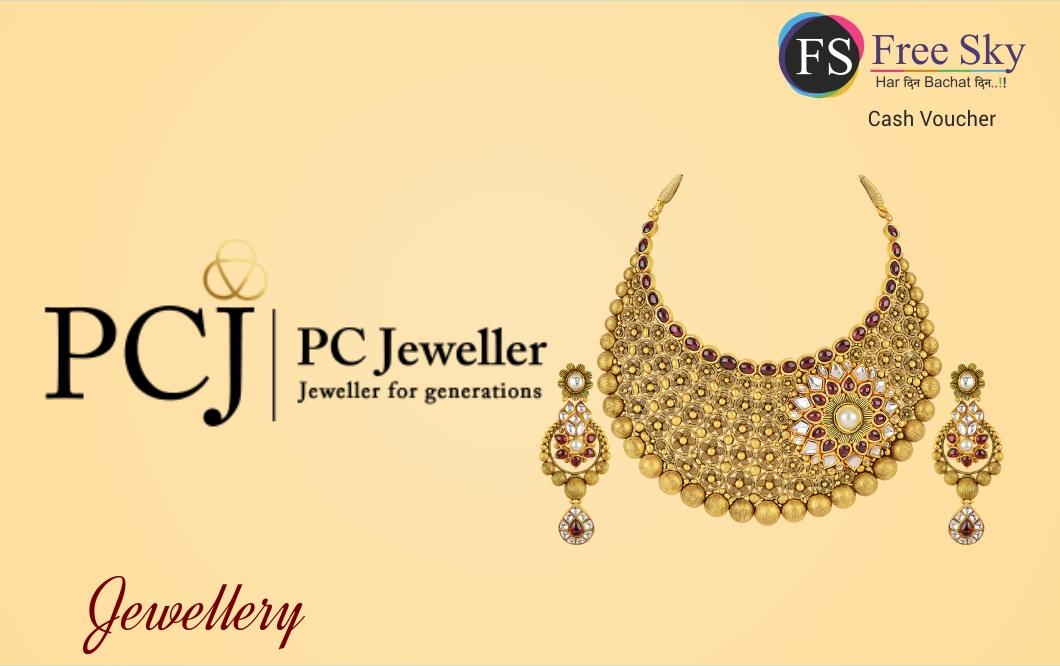 PC Jeweller Gold Jewellery Gift Voucher
