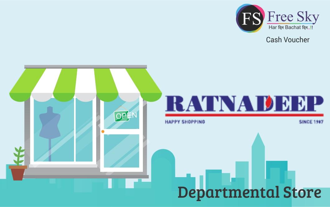 Ratnadeep Super Market E-Gift Voucher