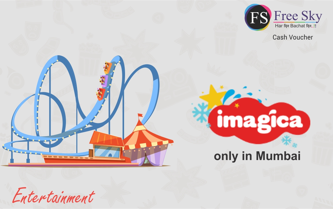 Adlabs Imagica only in Mumbai