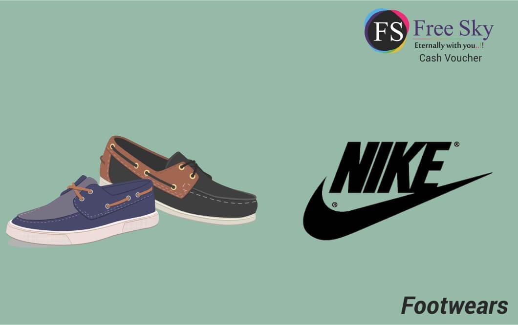 Nike E-Gift Voucher