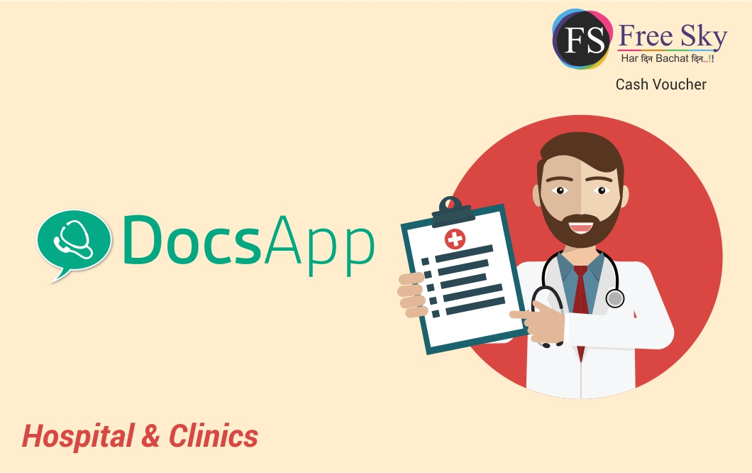 Docsapp Doctor Consultation Plan Gift Voucher