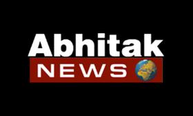 Abhitak News