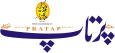 Daily Pratap